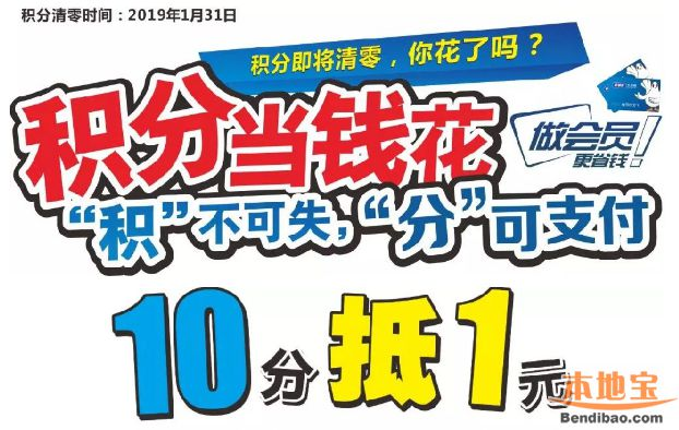 广州2019元旦打折活动大全(葡京国际娱乐)