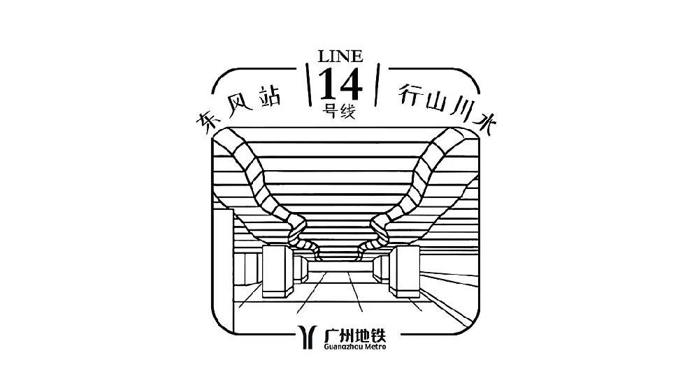 2018广州地铁新线文化站点高清图一览(组图)