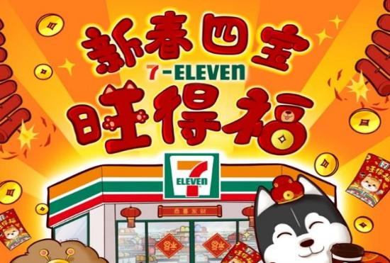 2018年2月广州打折优惠信息汇总(持续更新)