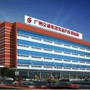 2018春节广州东站汽车站营业时间调整一览