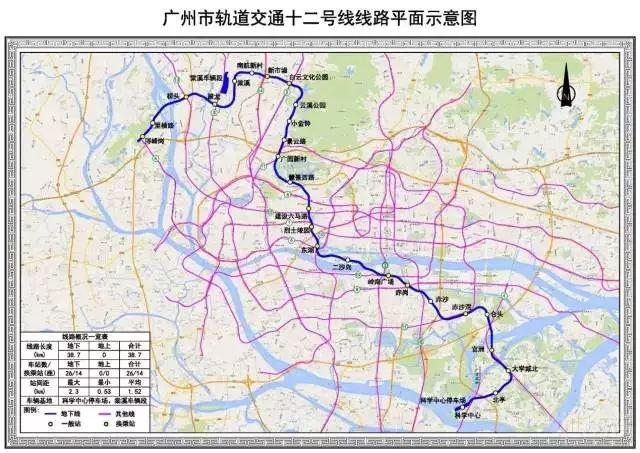 广州观光轻轨路线_广州地铁12号线站点位置详情一览(图)- 广州本地宝