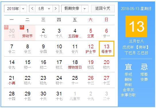 2018广州母亲节活动汇总(持续更新)
