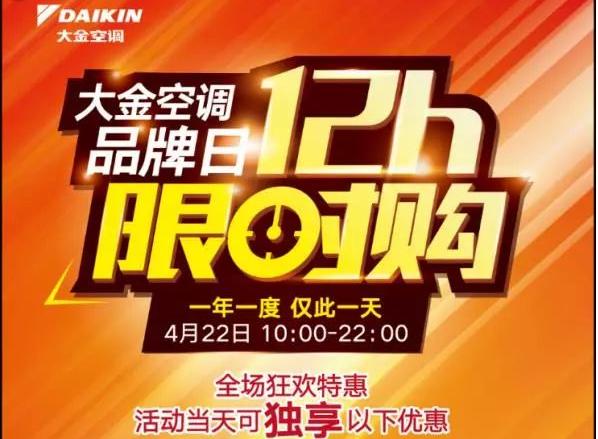 2018年4月广州打折优惠信息汇总(持续更新)