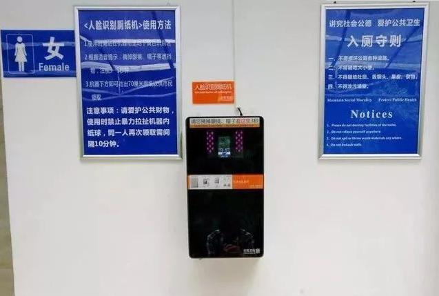 未来3年广州将有310座旅游公厕新建或改建(图)