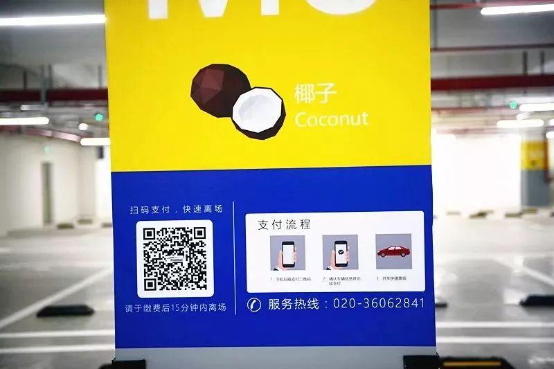 2018最新广州白云机场停车场收费标准一览