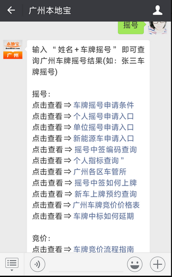 广州限行外地车时间(限外时段)