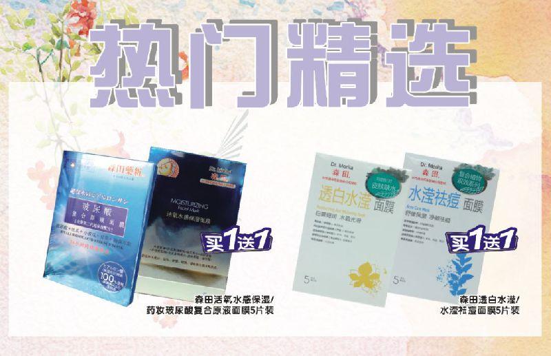 7Eleven便利店 | 母亲节抢限量万份优惠券(4.4-5.1)