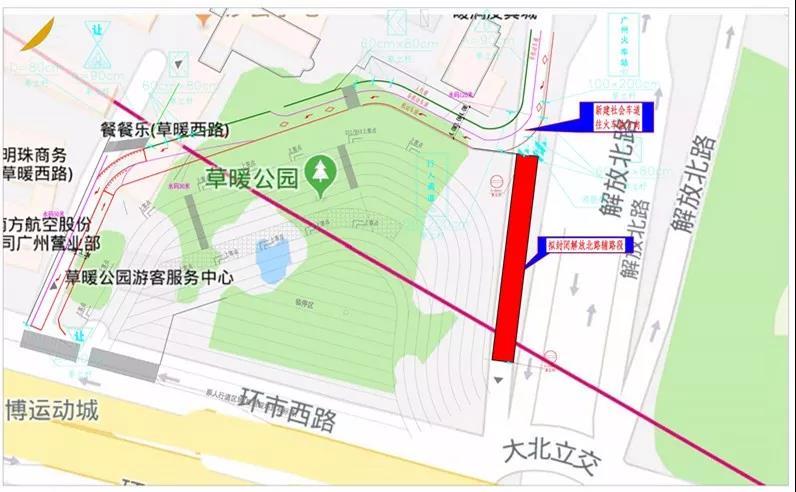 2018年5月18日起解放北路围蔽施工 开放原草暖公园新建社会车道