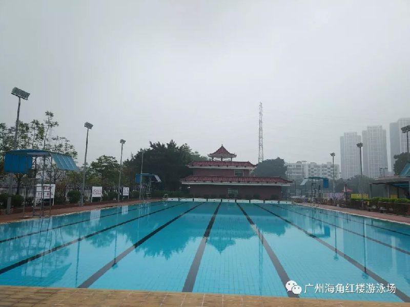 2018广州海角红楼游泳场开放时间一览