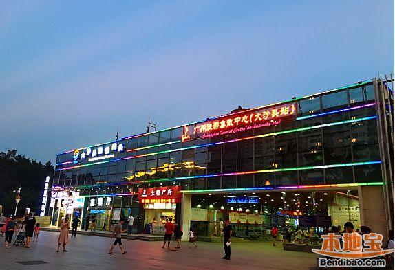 2018广州珠江夜游码头地址一览