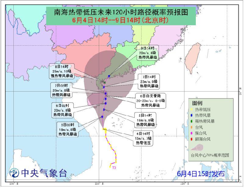 2018年第4号台风路径图 持续更新