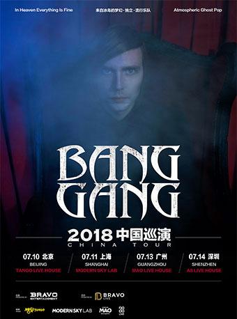 Bang Gang 2018 中国巡演广州站