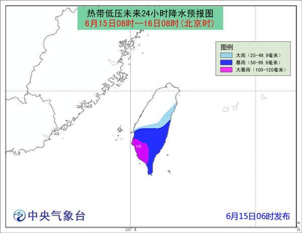 2018台风最新消息:6月15日热带低压将登陆台湾 广东近海可能出现海上强风