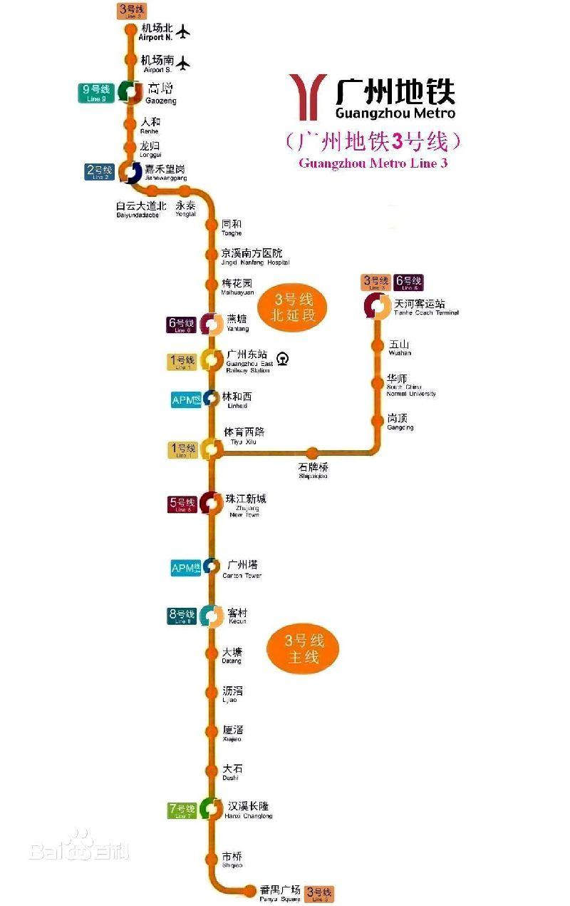 广州地铁三号线线路图