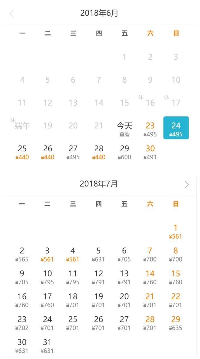 向往的生活第二季在哪里拍的?广州出发3小时直达(图)