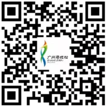 2018广州马拉松官网网址是什么?(含官网入口)