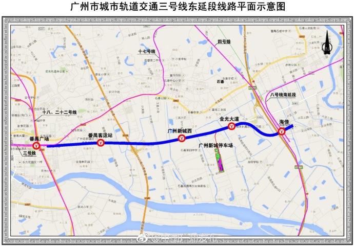 广州地铁3号线东延段动工时间:2020年1月开工建设