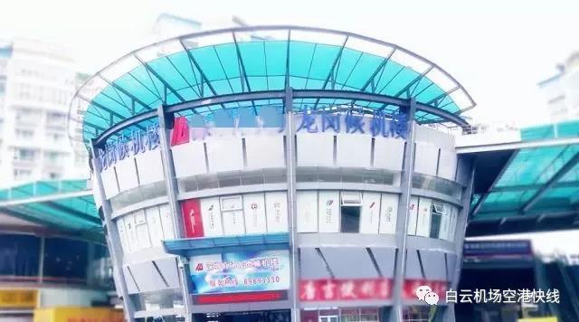 2018广州白云机场空港快线最新消息:深圳龙岗专线开通