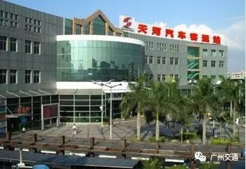 广州天河客运站1月10日起开始2019春运车票