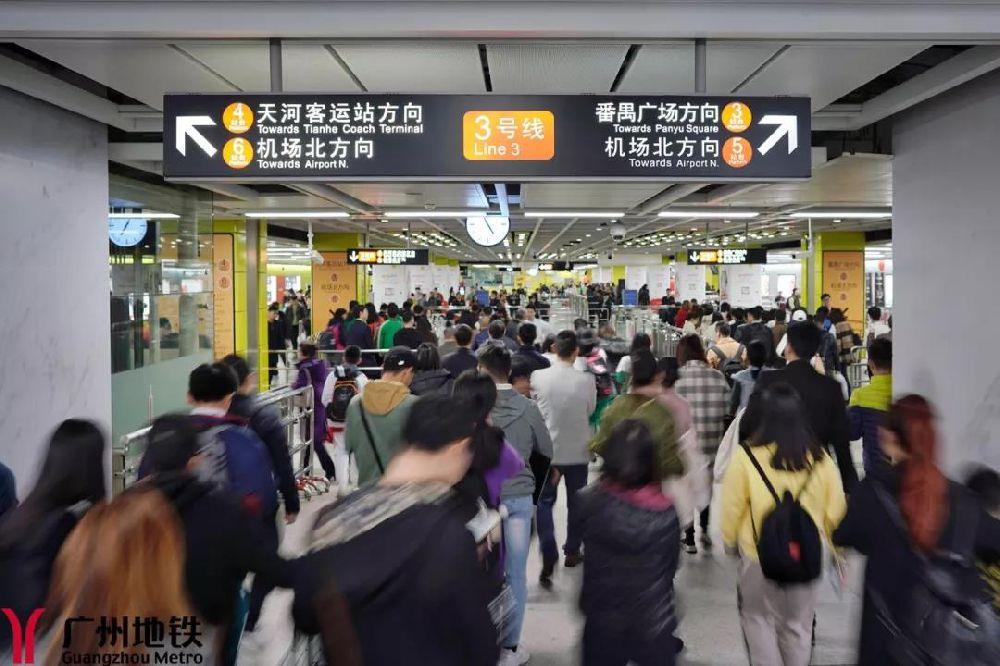 2019年1月15日-17日广州地铁3号线试行Y型交路