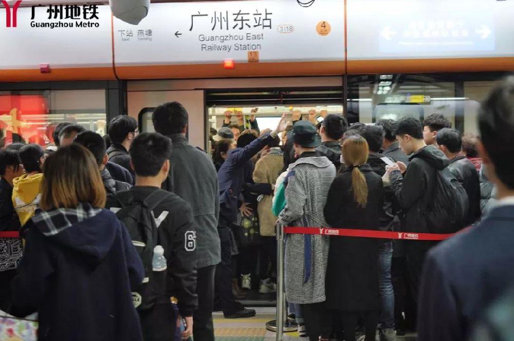 2019广州地铁21号线二期最新消息 今年争取开通试运营