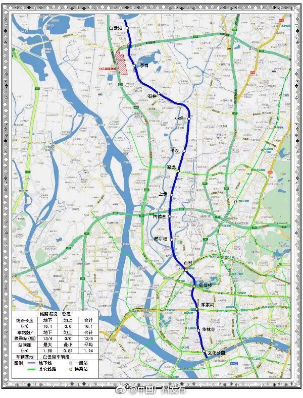 2019最新广州地铁8号线北延段线路图一览