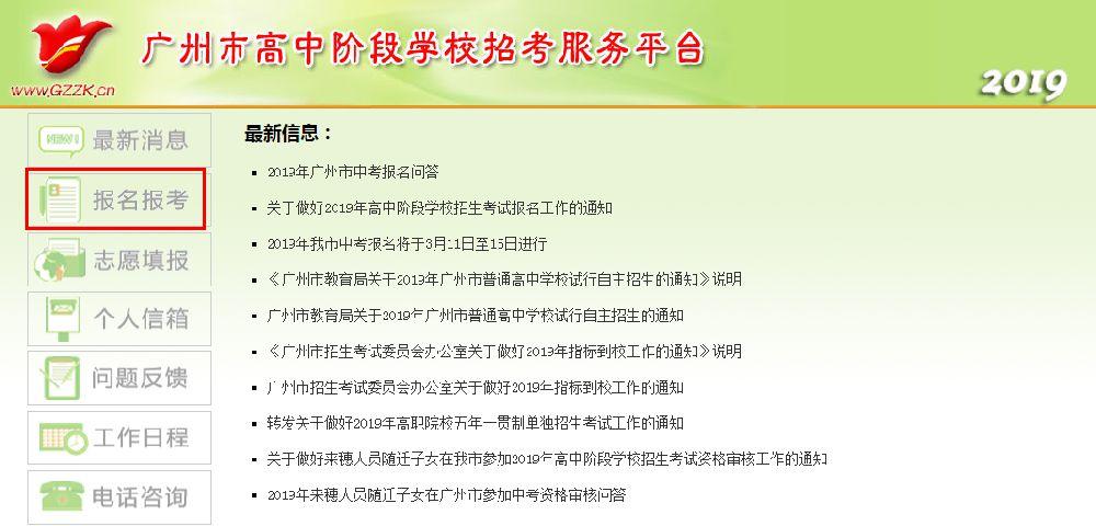 http://www.umeiwen.com/jiaoyu/1062708.html