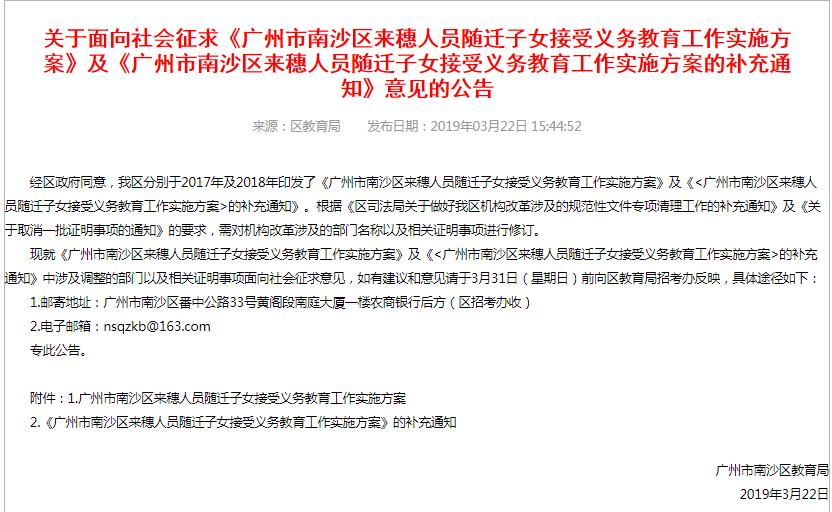 http://www.ysj98.com/jiaoyu/625645.html