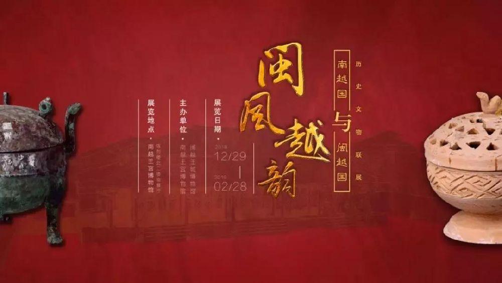 2019广州春节展览活动汇总(图)