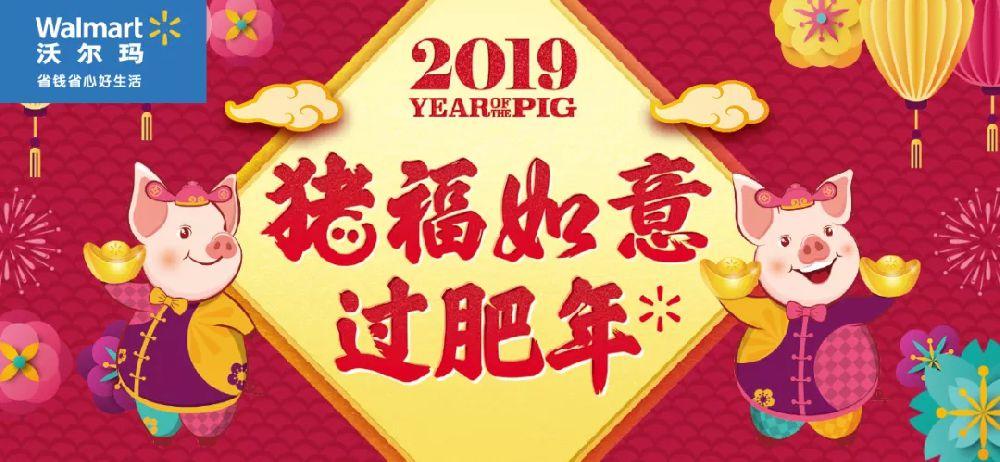 2019年2月广州打折优惠信息汇总(持续更新)