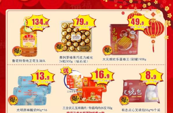2019年1月广州打折优惠信息汇总(持续更新)
