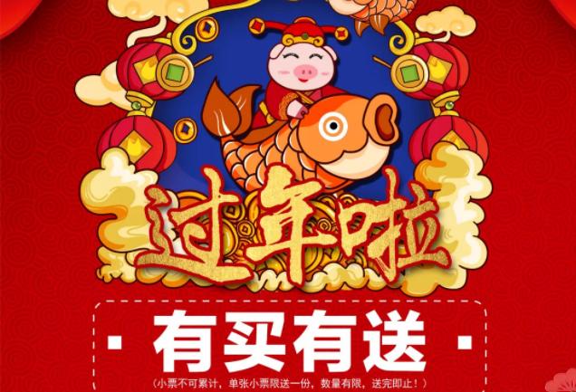 2019年1月广州打折优惠信息汇总(葡京国际娱乐)