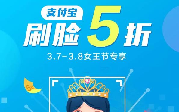 2019年3月广州打折优惠信息汇总(持续更新)