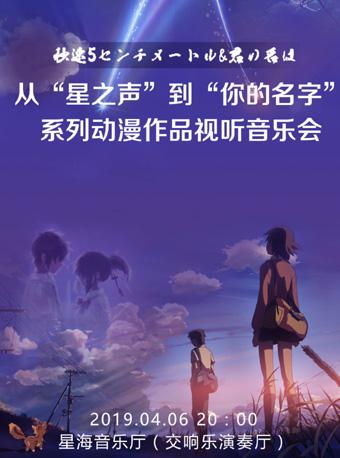 2019广州清明节演出活动汇总