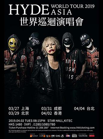 HYDE世界巡回演唱会2019香港站
