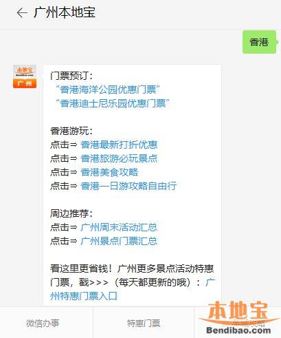 http://www.jindafengzhubao.com/zhubaorenwu/50415.html