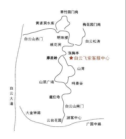 2019广州白云山白云飞索攻略(价格+时速+限制条件)