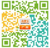广东科学中心门票、开放时间、交通