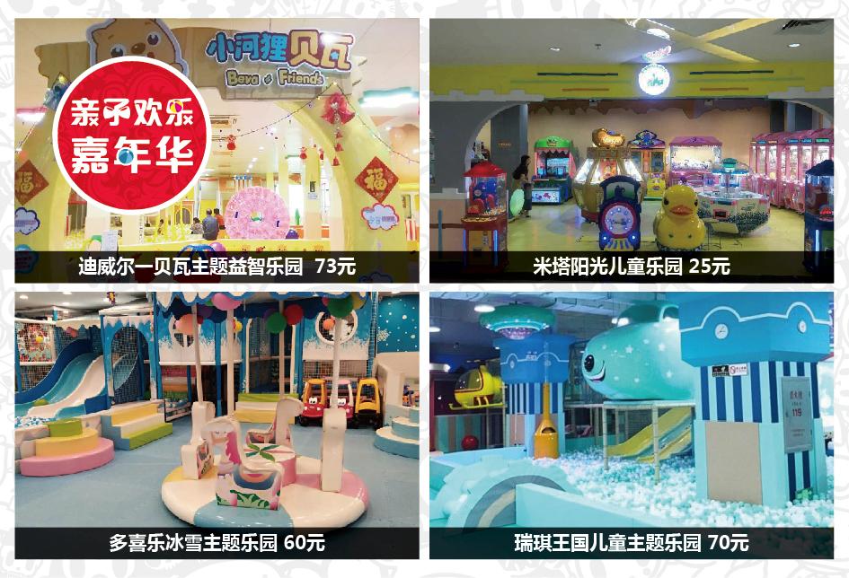 2019年广州珠三角亲子年票值得购买吗?有哪些好玩的地方可以去