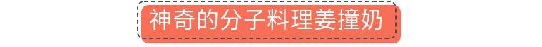 2019年广州MAG环球魔幻世界自助餐多少钱?在哪里买票?