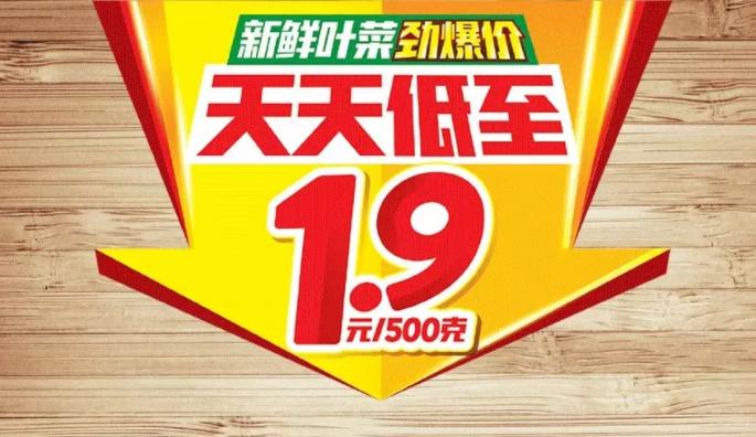 2019年5月广州打折优惠信息汇总(持续更新)