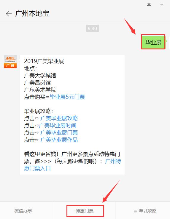 2019广美毕业展二沙岛展区部分作品一览(组图)