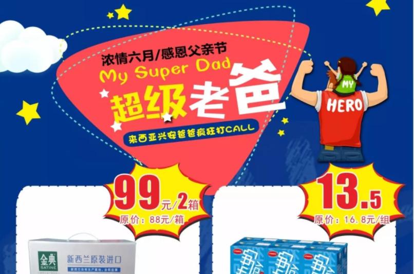 2019年6月广州打折优惠信息汇总(葡京国际娱乐)