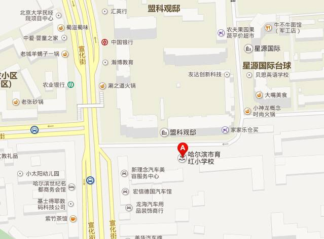 哈尔滨市南岗区育红小学学区划分范围