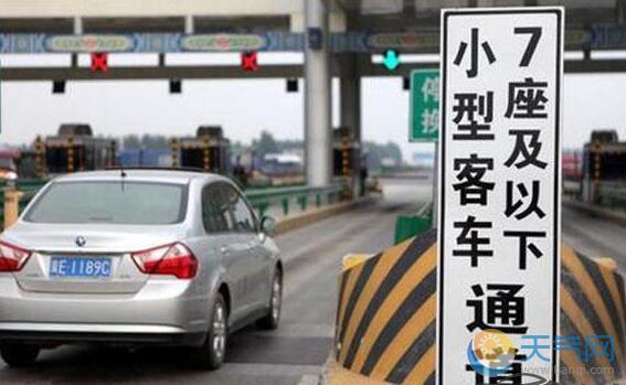 2018年清明节高速公路免费时间是几天