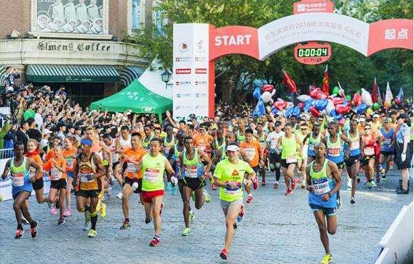 2017哈尔滨国际马拉松报名