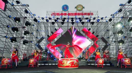 2017哈尔滨国际啤酒节时间 地点 活动一览