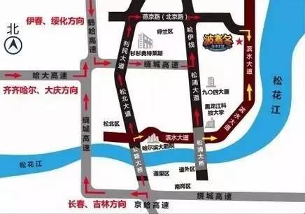 哈尔滨周边水上乐园开放时间 游玩项目 路线一览