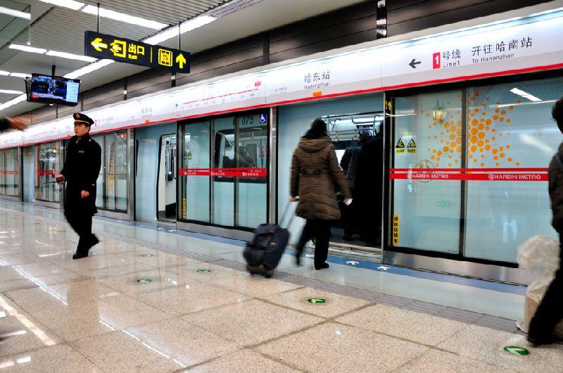 2018哈尔滨地铁冬时令发车时间 末班车时间一览