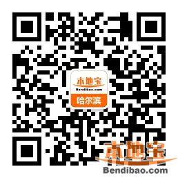 2017哈尔滨甜品节时间+门票+地点一览